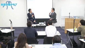 【第2回MBA交流会】 4.近藤隆二氏と川越満氏との対談