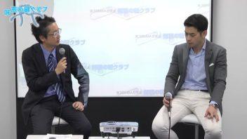 【第3回MBA交流会】 3.川越 満氏と田中先生の対談
