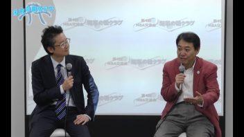 【第4回MBA交流会】 3.川越満氏と中村先生との対談