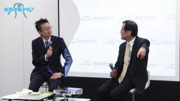 【第5回MBA交流会】 3.川越満氏と伊藤先生との対談