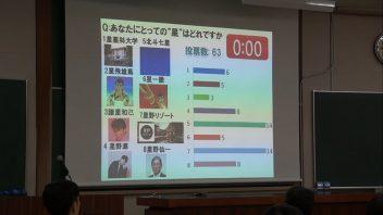 【第三回MR-1コンテスト】 3.二次審査①