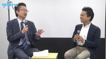 【第12回MBA交流会】 3.川越満氏と鈴木信行氏との対談&質疑応答