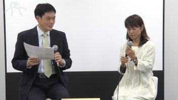【第13回MBA交流会】 3.池上文尋氏と赤尾和美氏との対談&質疑応答