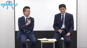 【第20回MBA交流会】 2.川越満氏と対談、Q&Aコーナー