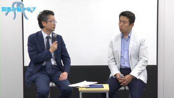 【第21回MBA交流会】 2.川越満氏と対談、Q&Aコーナー