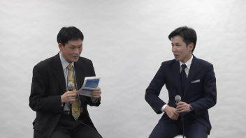 【第39回MBA交流会】 2.対談動画