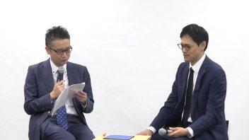 【第41回MBA交流会】  2.対談動画
