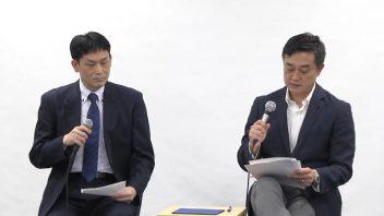 【第42回MBA交流会】  2.対談動画