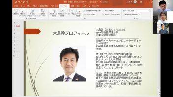 【第46回MBA交流会】 1.大島先生ご講演