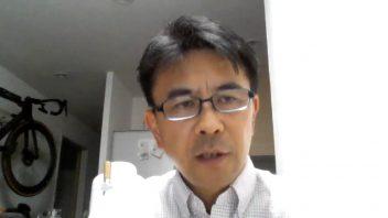 【第46回MBA交流会】 2.対談動画