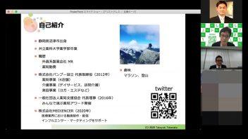 【第47回MBA交流会】 1.竹中先生ご講演