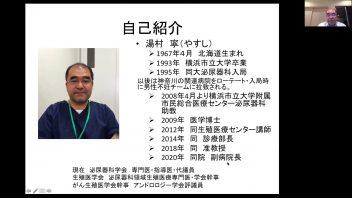 【第51回MBA交流会】 1.湯村 寧先生ご講演・池上インタビュー