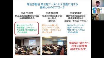 【第54回MBA交流会】 1.大石 匠先生ご講演&池上・川越質疑応答動画