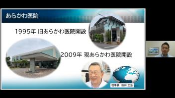 【第55回MBA交流会】 1.神谷宗可先生ご講演&池上・川越質疑応答動画